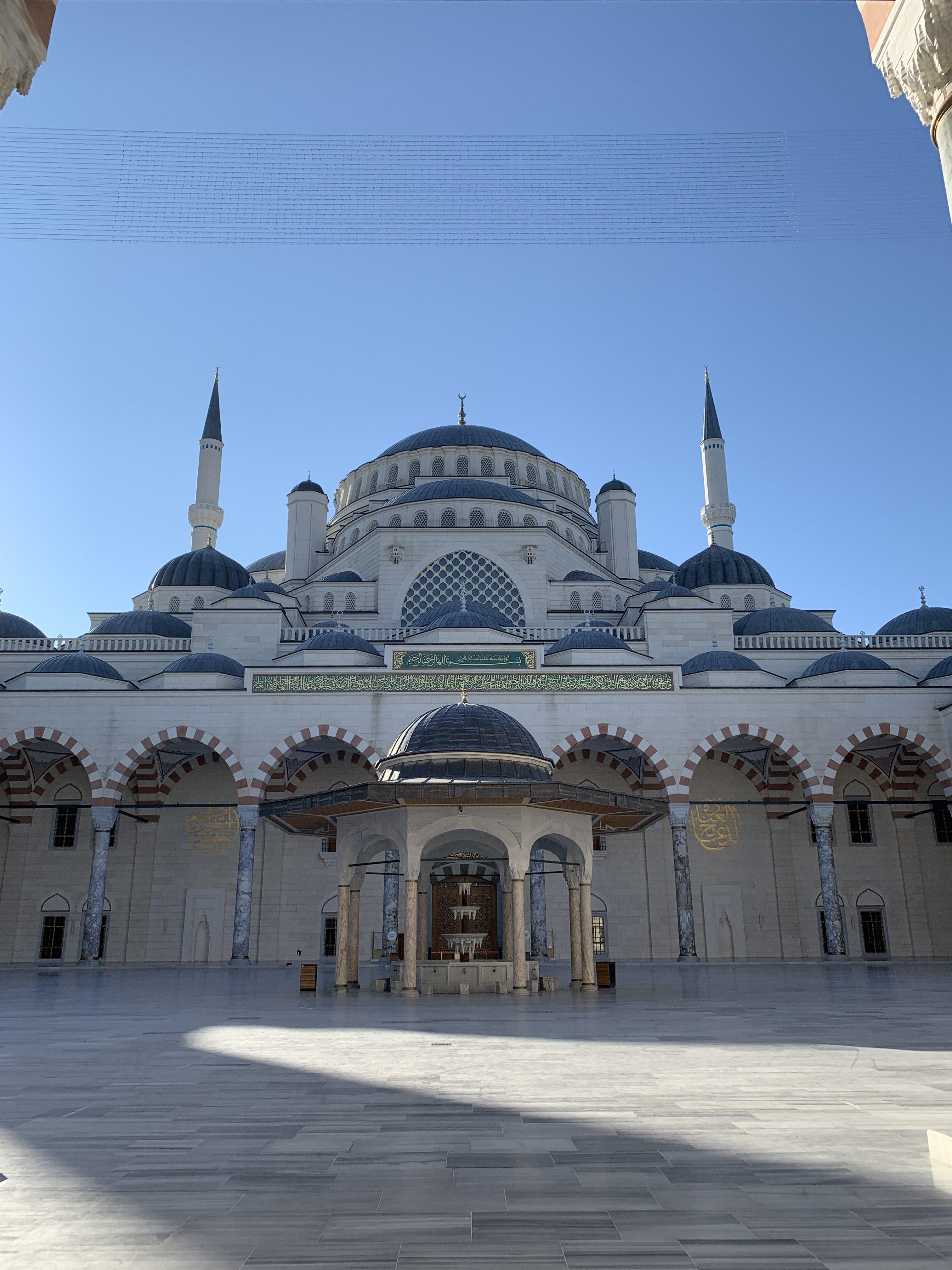Чамладжъ джамия